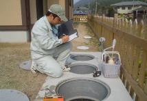 浄化槽法定検査