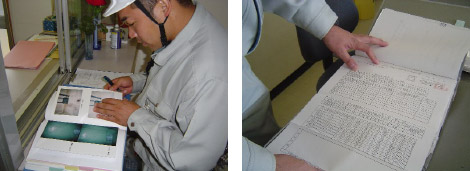 書類の整理等に関する検査