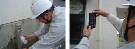 給水栓における水質の検査