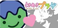 tokimeki_icon